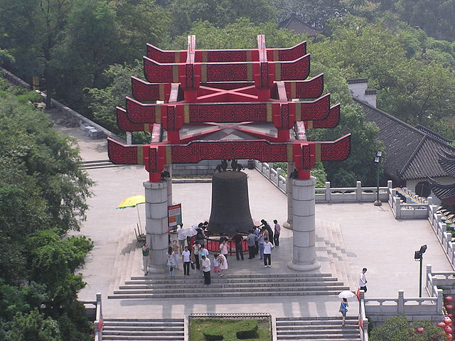 Yellow_Crane_Tower_Bell_Wuhan